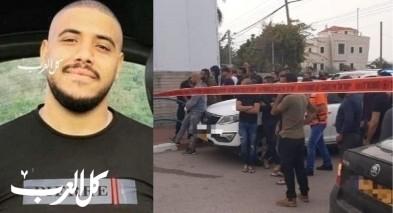 كفرقرع: مصرع أشرف حامد رميًا بالرصاص