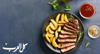 كوردن بلو اللحم.. صحتين وهنا