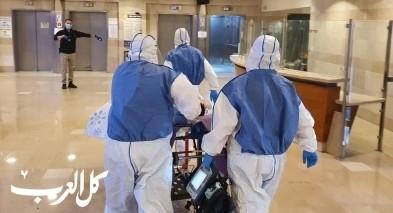 مستشفى رمبام في حيفا: شفاء 6 مرضى من الكورونا