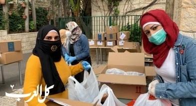 مؤسسة العناية الاهلية في القدس توزع طرود غذائية