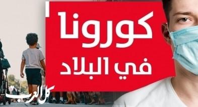 مجلس بسمة يحذر كل من تواصل مع صاحب محل تجاري في برطعة