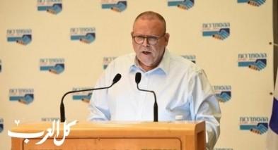 رئيس هستدروت يطالب بإصلاح الخطة الاقتصادية