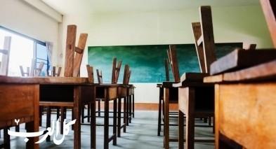 المعارف تعلن عن مواعيد امتحانات البجروت