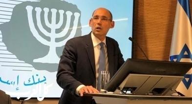 بنك إسرائيل يخفّض الفائدة إلى 0.1%