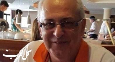 المكر: وفاة الدكتور الياس حنا عبيد