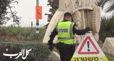 شرطة إسرائيل تطلق حملة الربيع الآمن