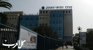 مستشفى هعيمق العفولة: 21 مريض كورونا يتلقى العلاج