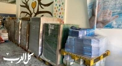 بدعم من بنك هبوعليم: جمعية امانينا توزع 1500 طرد