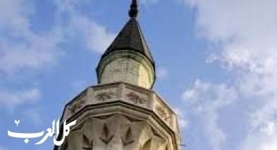 هنية رافع الفاهوم من الناصرة في ذمة الله
