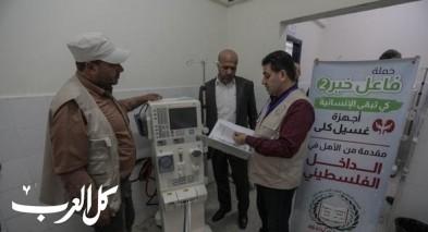 الاغاثة تتبرع بمستلزمات ومعدات طبية لغزة