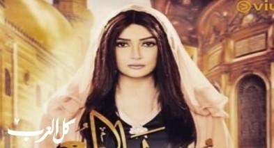 غادة عبد الرازق في مسلسل سلطانة المعز
