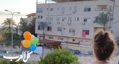 """أطفال الناصرة يطلقون """"بالونات الأمنيات"""""""