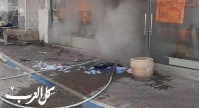 باقة الغربية: اندلاع حريق في محل ملابس دون اصابات