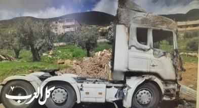 إتهام شاب من الرامة بإضرام النيران بشاحنة