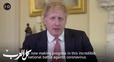 تعافي رئيس وزراء بريطانيا من كورونا