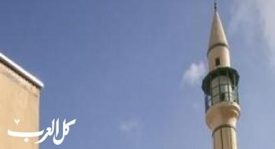الناصرة: وفاة الحاج محمد علي شحادة (أبو الأمير)