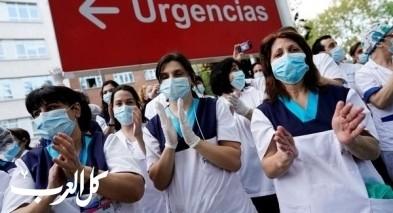 اسبانيا: عدد وفيات كورونا يسجّل تراجعًا