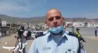 شرطة مجد الكروم: نطبق أنظمة الطوارئ