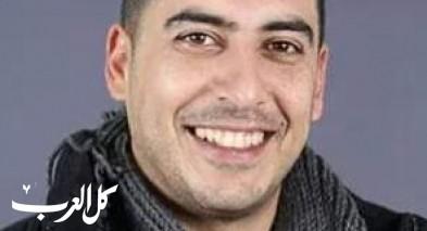 أم الفحم: محمد أبو الياس مديرًا لخديجة الابتدائية