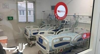 مستشفى الناصرة يسجّل أول حالة تعافي من كورونا