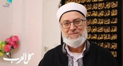 الشيخ عماد يونس يحذر من التجمهر برمضان