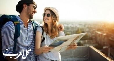 اليك بعض النصائح القيمة لسفر مع الشريك