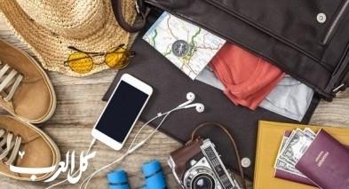 8 أشياء يجب أن تكون موجودة في حقيبة اليد أثناء السفر