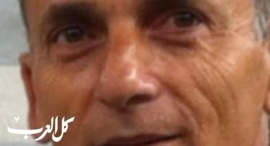 سخنين: المربي صلاح عبدالحميد (أبو بهاء) في ذمة الله