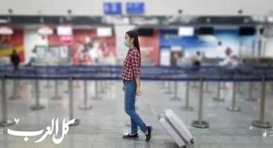 10 نصائح للوقاية من فيروس كورونا خلال السفر