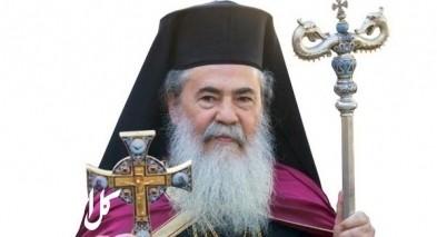 البطريرك ثيوفيلوس يعلن انطلاق مبادرة أمل القيامة