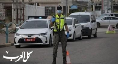 الإعلان عن دير الأسد والبعنة منطقتين مغلقتين