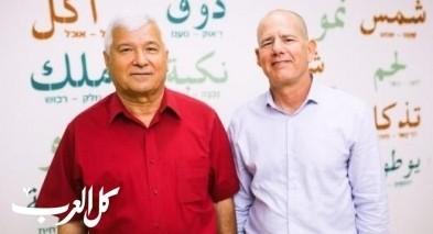 وباء الكورونا وشهر رمضان أمنون بئيري ود. ثابت ابو راس