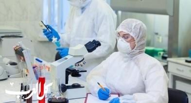 كورونا| الصحة: انتهاء الخلل في معهد فايتسمان