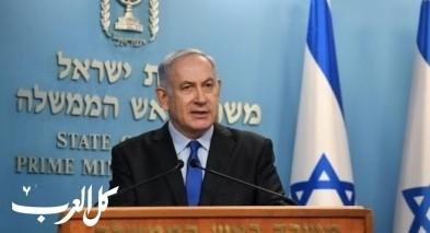 نتنياهو: سيتم تخفيف القيود على المواطنين