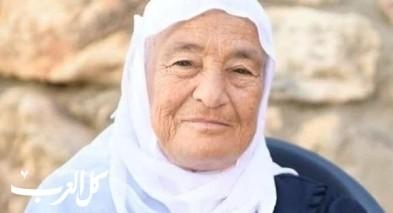 بيت جن: وفاة عفيفة حسن صلالحة