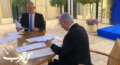 نتنياهو وغانتس يوقّعان اتفاق تشكيل الحكومة