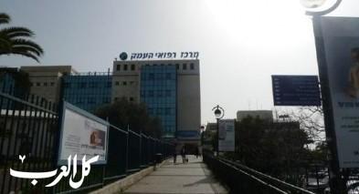اصابة طبيب من مستشفى العفولة بفيروس كورونا