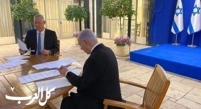 3 إلتماسات ضد تولي نتنياهو رئاسة الوزراء