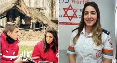 ياسمين توقد شعلة الاستقلال: أعمل لإحياء ذكرى المحرقة