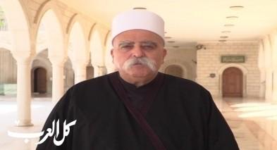 الشيخ طريف: ألغينا إحتفالات عيد النبي شعيب
