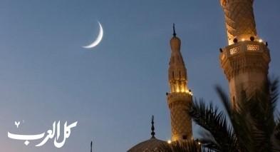 الحكومة تصادق على تقييد حركة المواطنين في رمضان