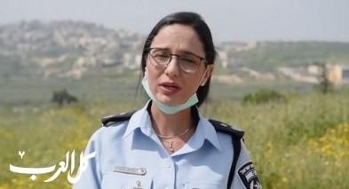 فيديو  تعليمات من الشرطة لشهر رمضان