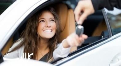 وزارة الصحة تنشر التعليمات لتعليم السياقة