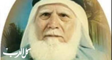 الناصرة: وفاة الحاج حسن مصطفى نخّاش