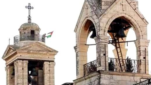 قريباً: نشر موسوعة الأعلام المسيحيين المؤثرين بفلسطين