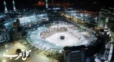 صور: المسجد الحرام خالٍ من المؤمنين
