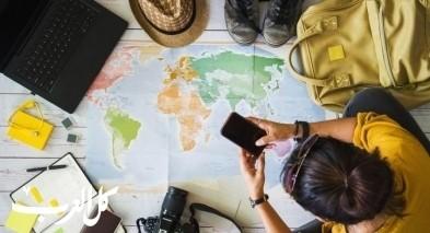 وجهات سياحية رخيصة التكاليف!