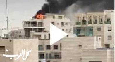 تل ابيب: حريق هائل في بينت هاوس يلحق خسائر جسيمة