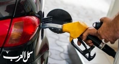 انخفاض لتر البنزين إلى 4.79 شيكل
