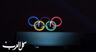 هل سيتمّ إلغاء أولمبياد طوكيو نهائيًا؟